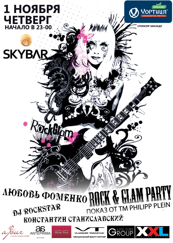 Rock and Glam Party