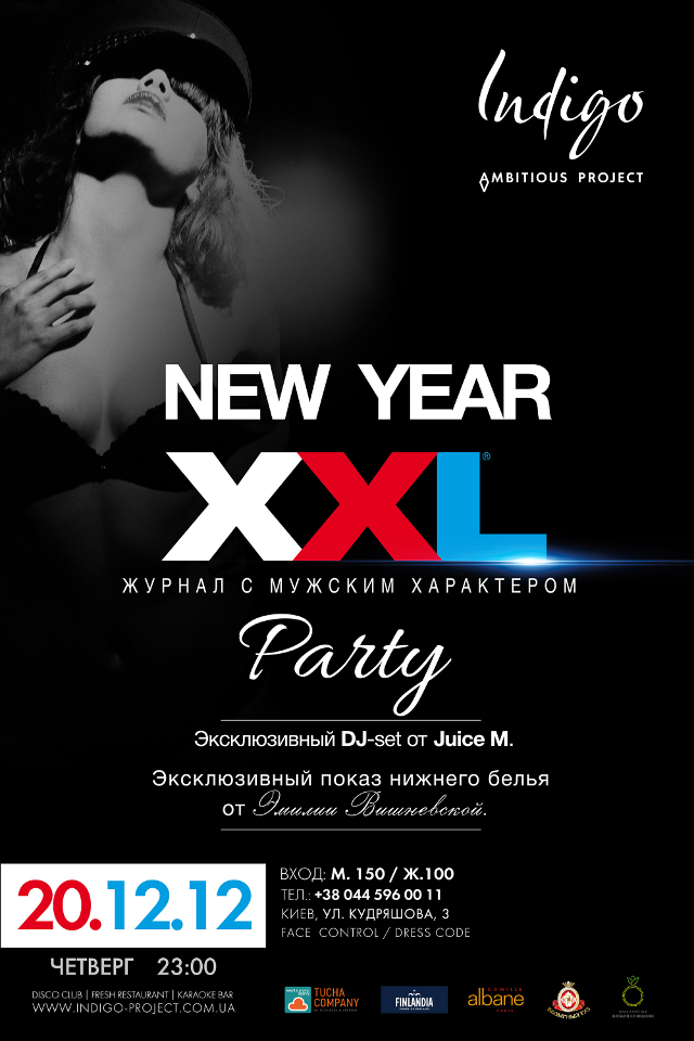 AFTER PARTY — NEW YEAR XXL