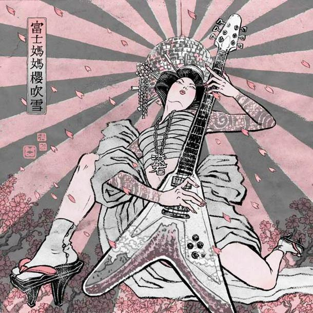 Asian-Super-girls-Illustrations-by-Yuko-Shimizu-5