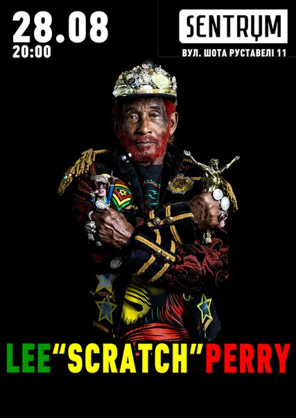 Lee_Perry