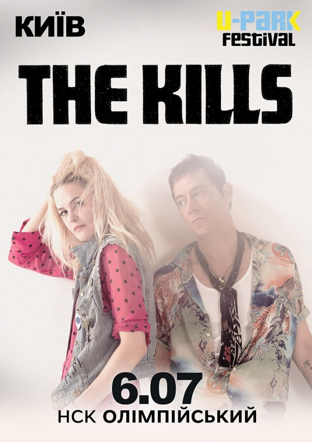 The_Kills Upark Festival1