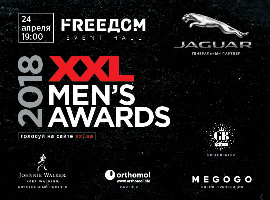 XXL MEN'S AWARDS